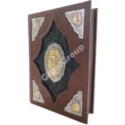 Библия большая. Золотые накладки
