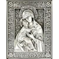 Владимирская икона Богородицы малая