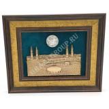площадь Мечети аль-Харам в Мекке
