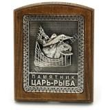 плакетка Царь-рыба Красноярск