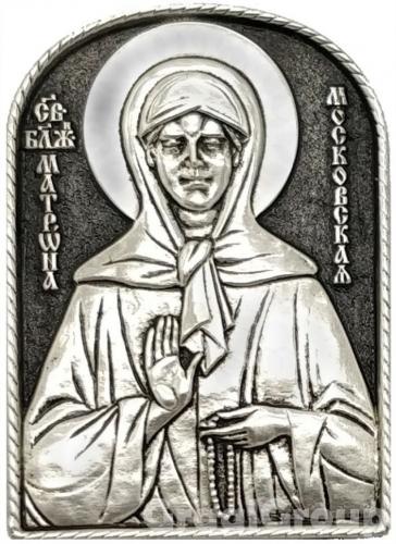Св. Матрона Московская (малая)