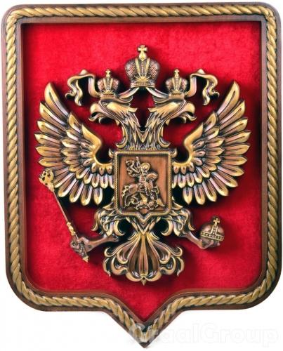 Герб РФ премиум (золочение)