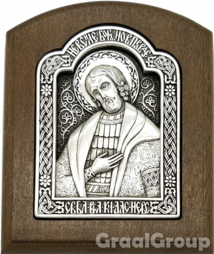 Св. Александра невского