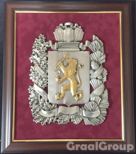 герб Красноярского края и РФ