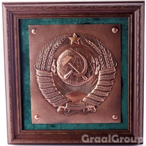 панно «Герб СССР»