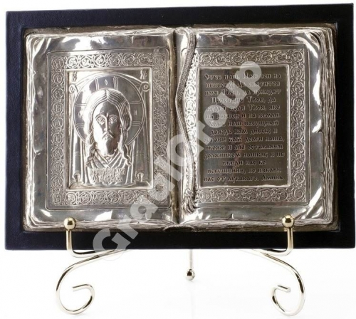 Господь с молитвой «Отче наш» (избранное) «книга»