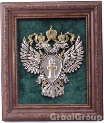 плакетка «Эмблема Прокуратуры РФ»