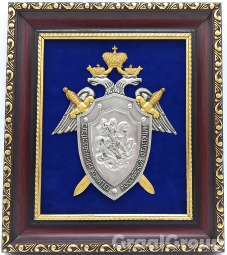 плакетка «Следственный комитет РФ»