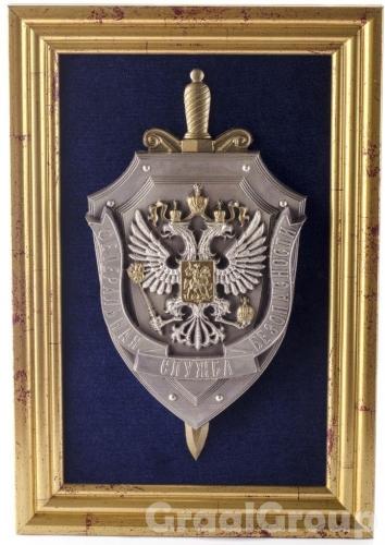 плакетка «Эмблема ФСБ России»