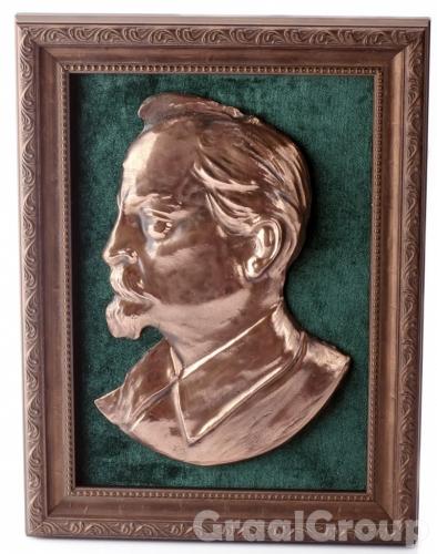 плакетка «Феликс Дзержинский»